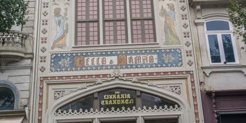 Книжарница Лело, Порто