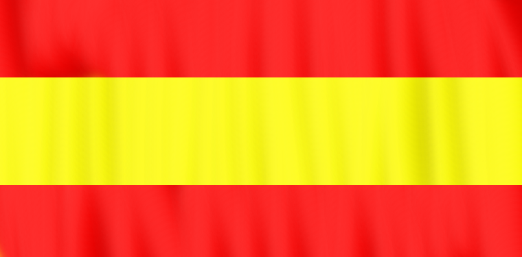 flag_of_spain_by_heroes_fanatic